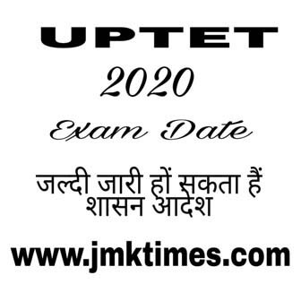 UP-TET-2020 -in-December